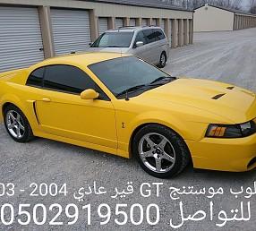 MAY2019/1559067674-ad-cover_image.jpg